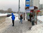 Зимний город, Солнцево, скачать фото