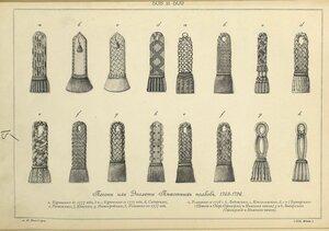 508 и 509. Погоны или Эполеты Пехотных полков, 1763-1796.