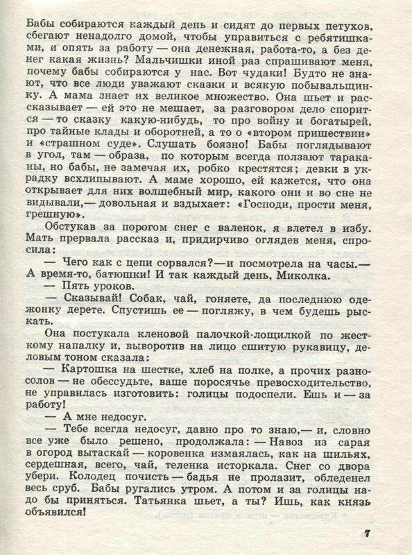 Kislov_002.jpg