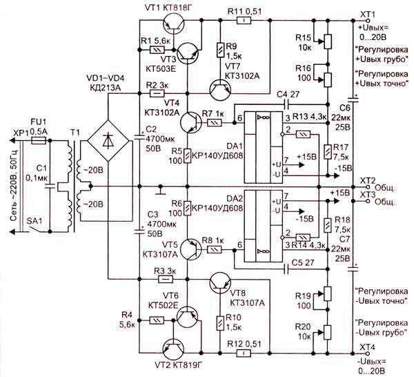Лабораторный блок питания (0... ±20В; 1А) 0_1389d1_40244415_orig