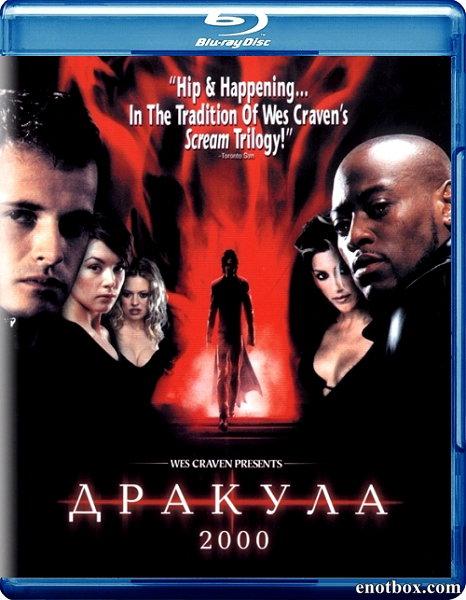 Дракула 2000 / Dracula 2000 (2000/BDRip/HDRip)