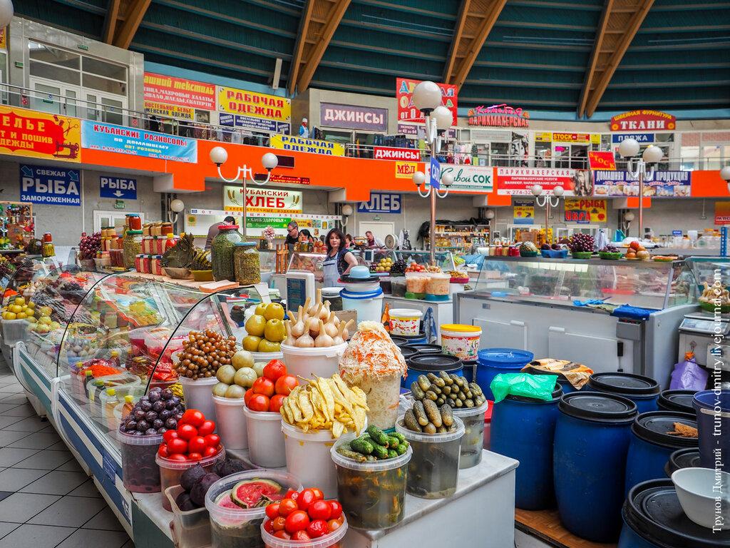 Оптовый продуктовый рынок цены