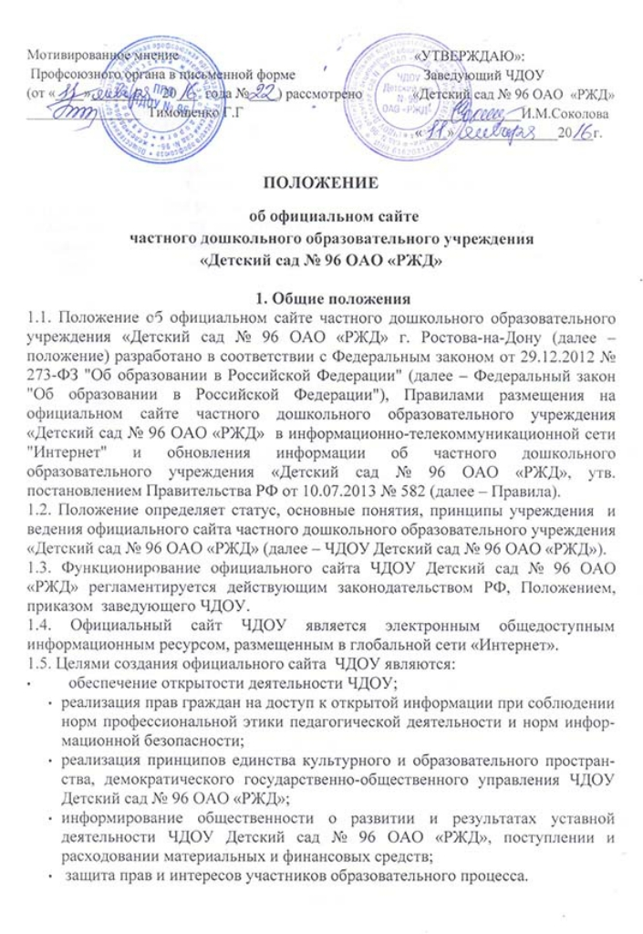 https://img-fotki.yandex.ru/get/70872/84718636.56/0_1b74b2_f70ccabc_orig