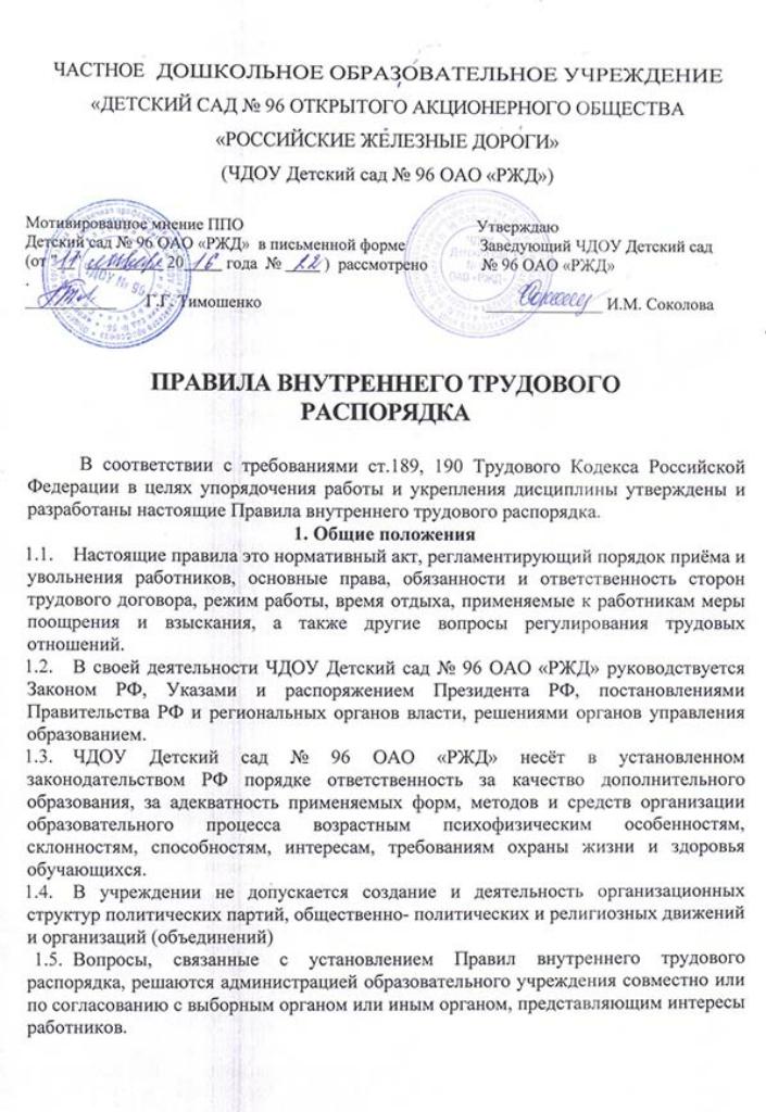https://img-fotki.yandex.ru/get/70872/84718636.56/0_1b74b3_61521f5_orig