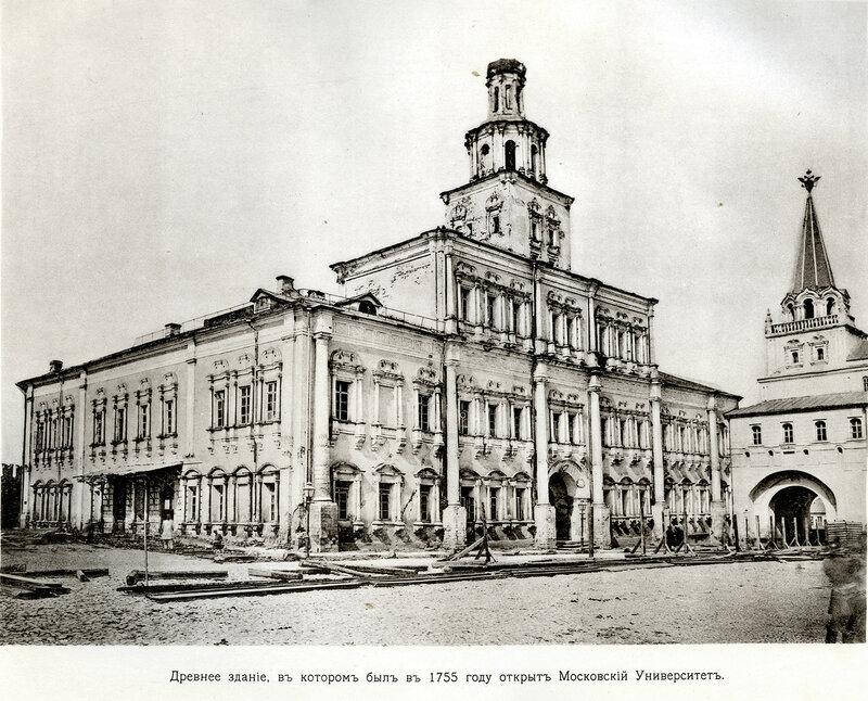 106257 ������� ������ ������, ������ ���������� ����������� 1874.jpg