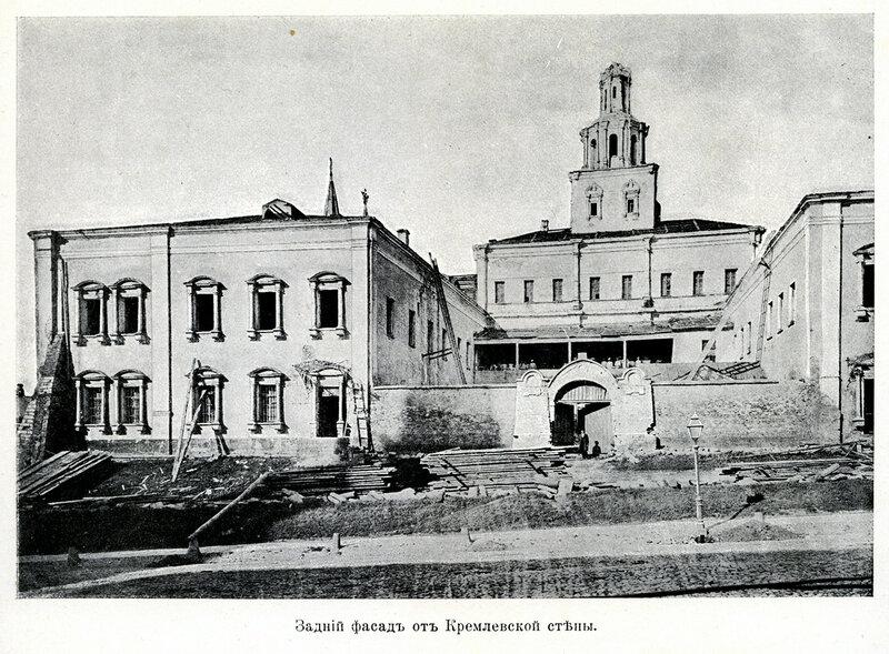 106254 ������� ������ ������, ������ ���������� ����������� ������� ������������ ����� 1874.jpg