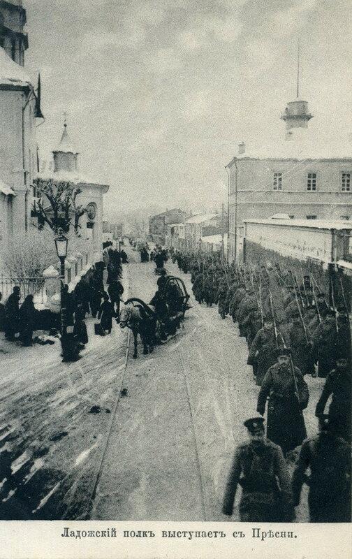 11886 Ладожский полк уходит с  Пресни 1905 Архив семьи Величко и Мелик-Мартиросян.jpg
