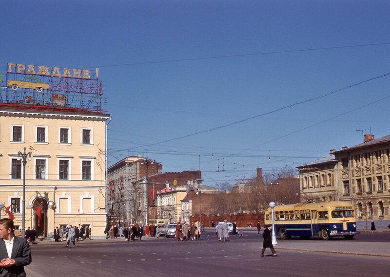 24804 Кудринская площадь 1961 Herb Gouldon.jpg