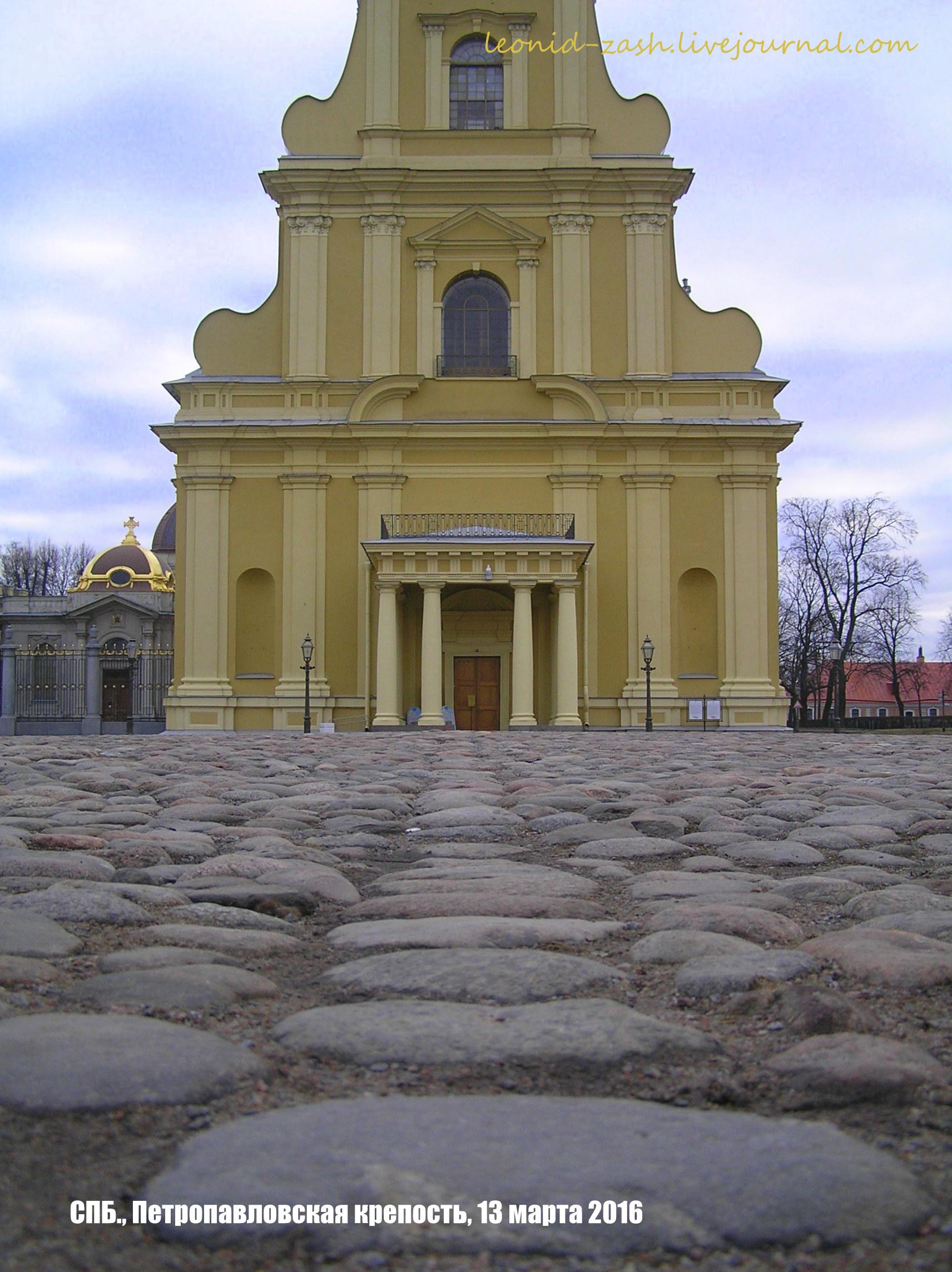 Петропавловская крепость 05.JPG