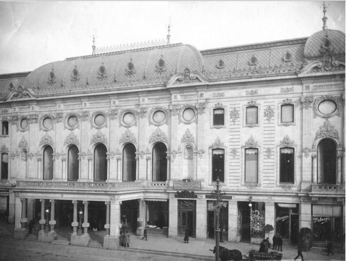 Театр Питоева