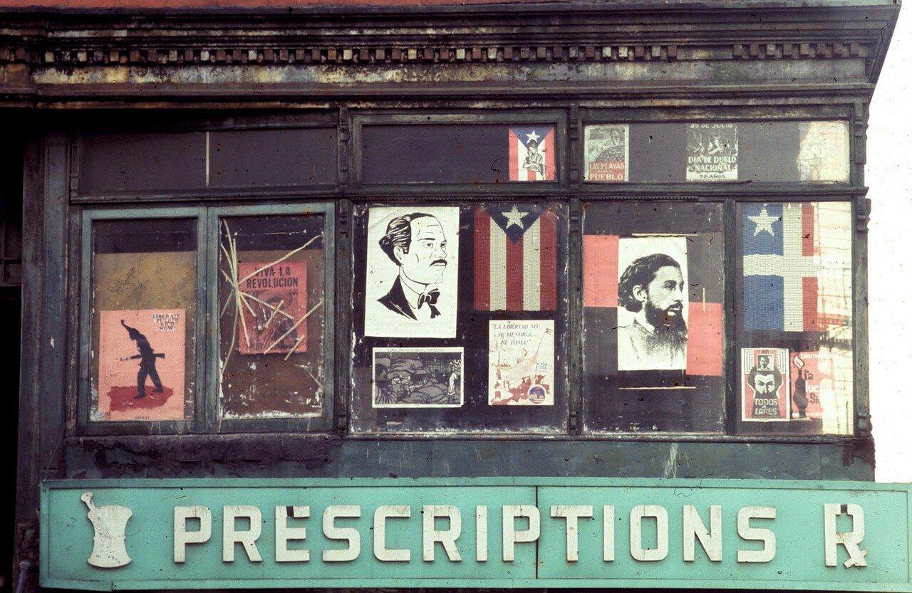 Бруклин, Бушуик, Штаб-квартира местной левой организации,