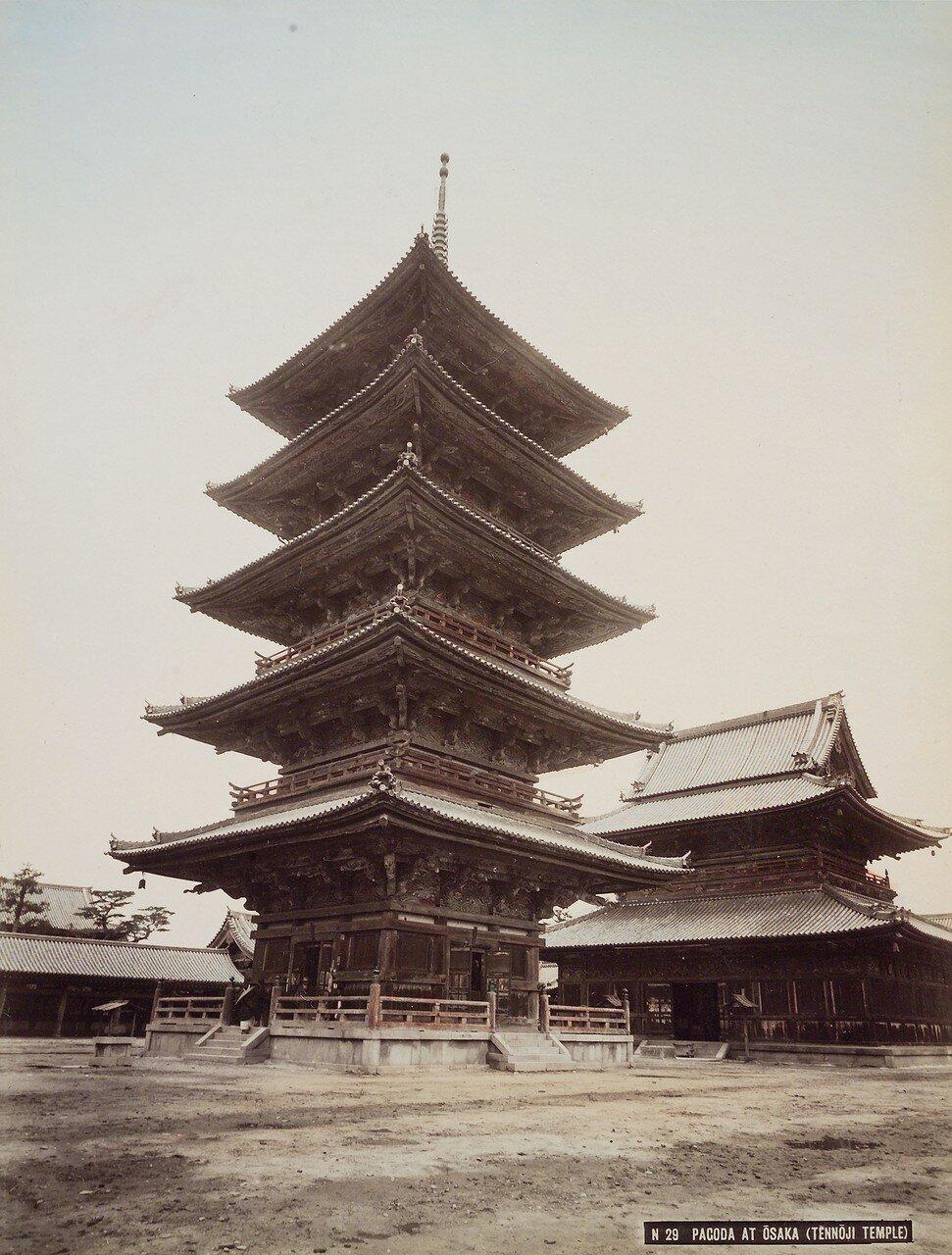 Осака. Храм Теннодзи