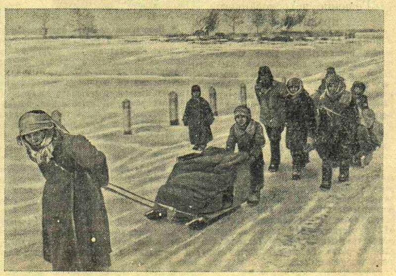 «Известия», 18 декабря 1941 года, немецкая оккупация