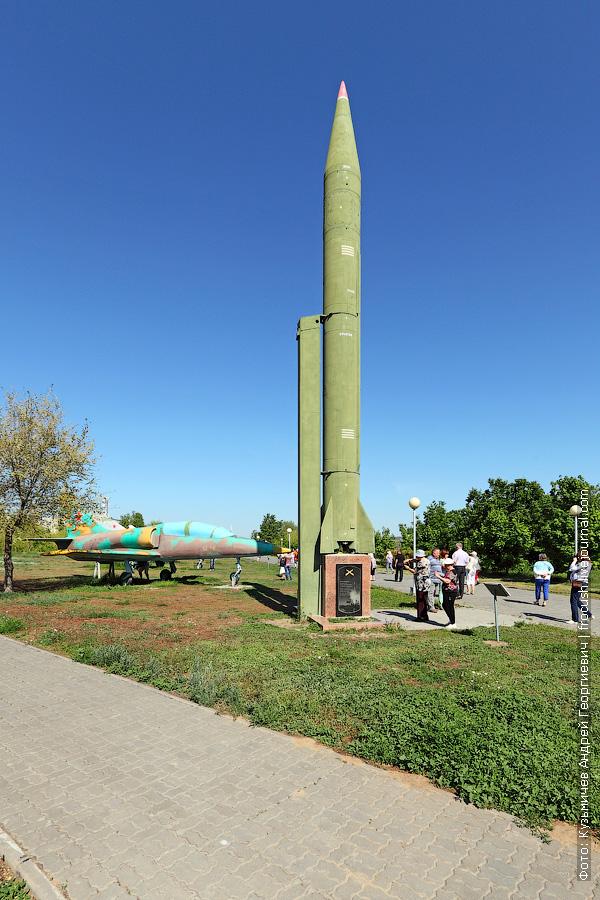 Камышин Ракета Р-300