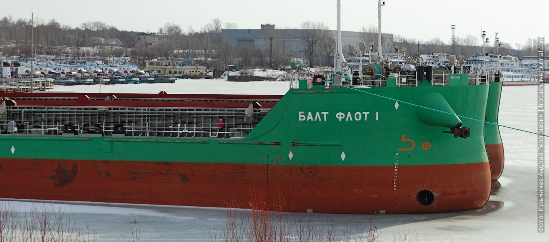 Балт флот 1 Волга-флот 10