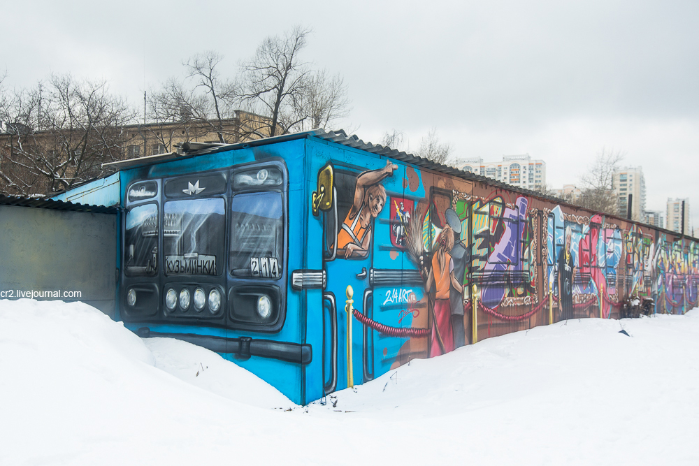 Moscow. New graffiti reservation at Kuzminki