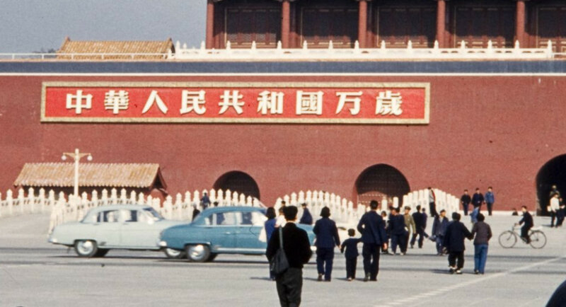 1957-59 Peking; Tian'anmen Square by Brake, Brian2.jpg