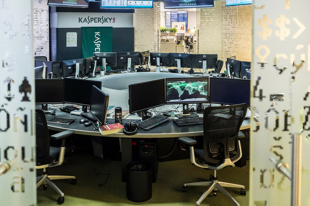 kaspersky office moscow security data vasneverov