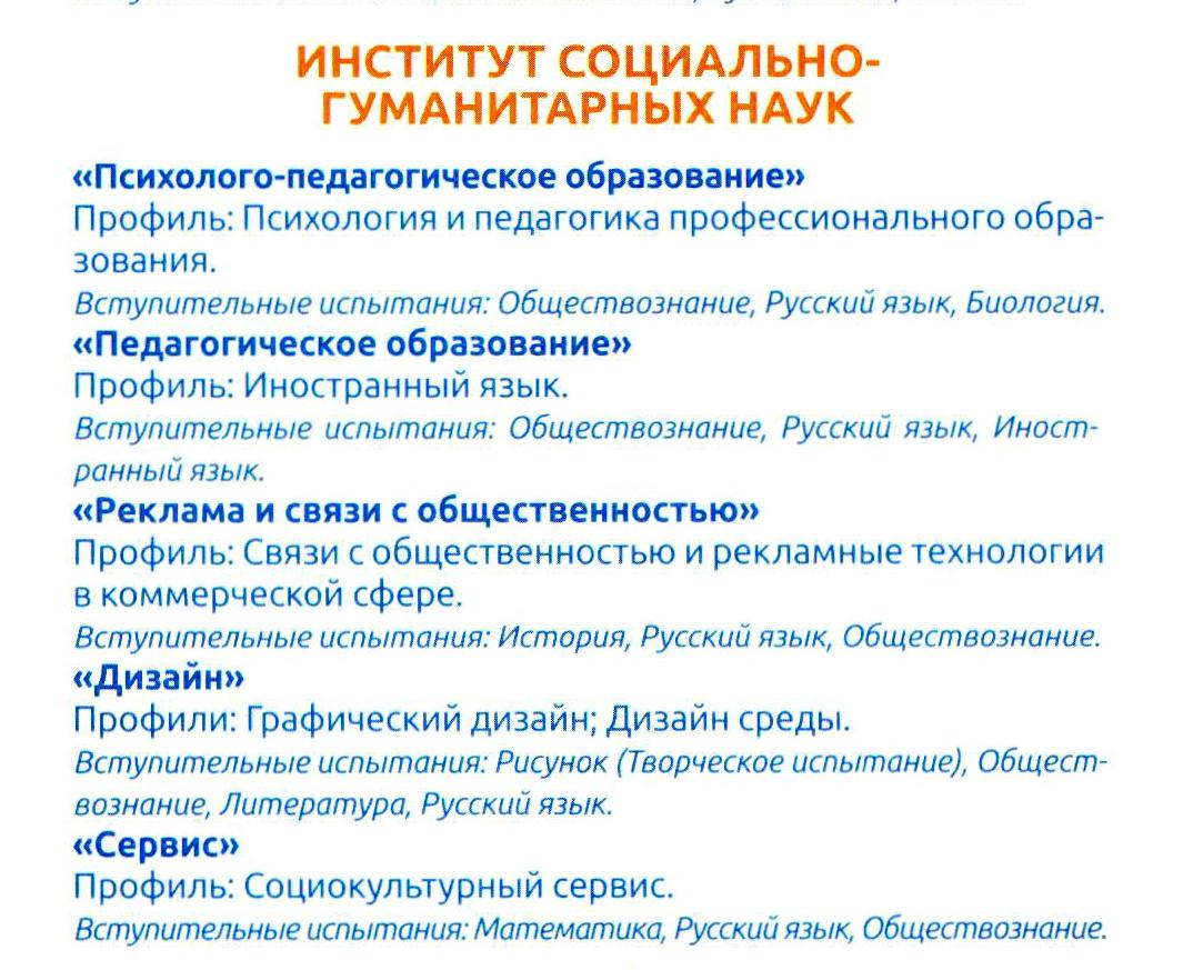 https://img-fotki.yandex.ru/get/71249/17259814.15/0_9517d_ca78beba_orig