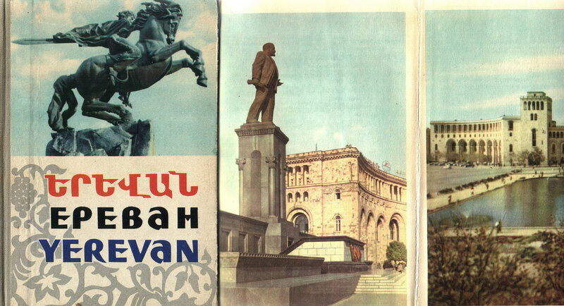 Книги из Тбилиси,Ереван,01-2016.jpg