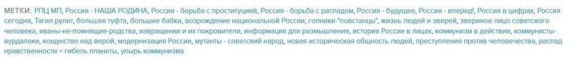 Веревкин.jpg