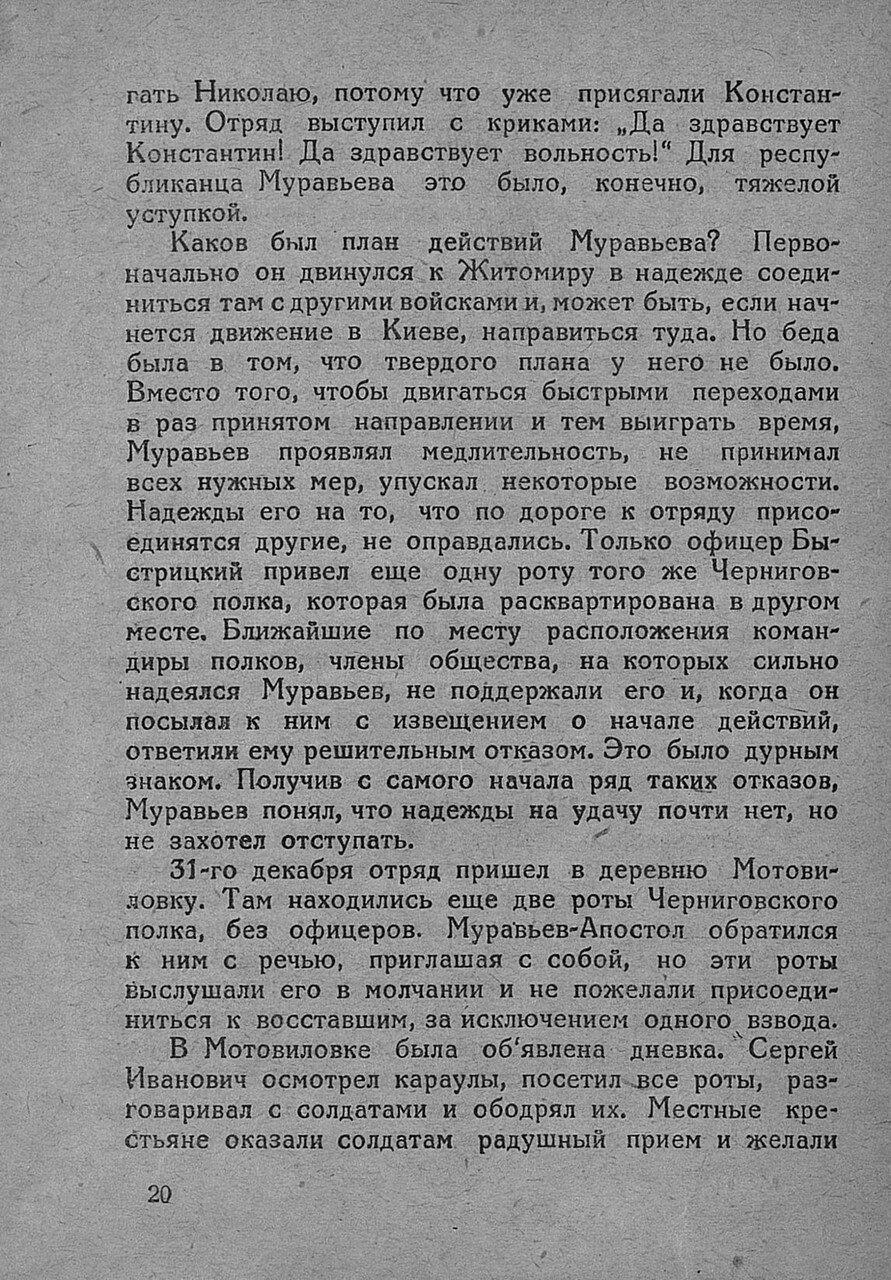 https://img-fotki.yandex.ru/get/71249/199368979.4/0_19bf63_a5562854_XXXL.jpg