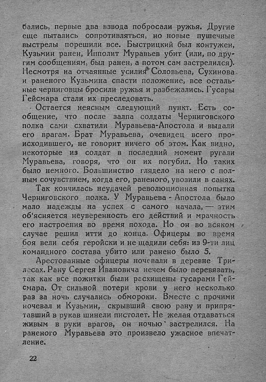 https://img-fotki.yandex.ru/get/71249/199368979.4/0_19bf65_64b37361_XXXL.jpg