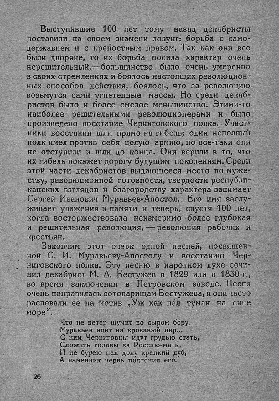 https://img-fotki.yandex.ru/get/71249/199368979.4/0_19bf69_84541a59_XXXL.jpg
