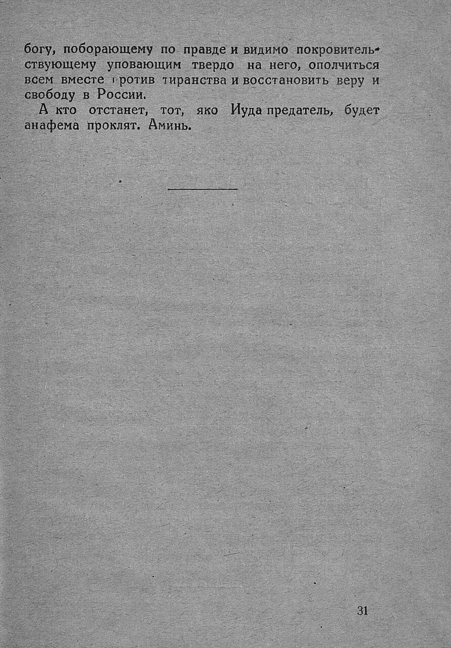 https://img-fotki.yandex.ru/get/71249/199368979.4/0_19bf6e_2c5b2718_XXXL.jpg