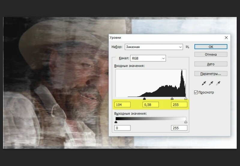 Песочный эффект для фото, а урок   для Photoshop!