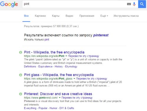 google_pint.PNG