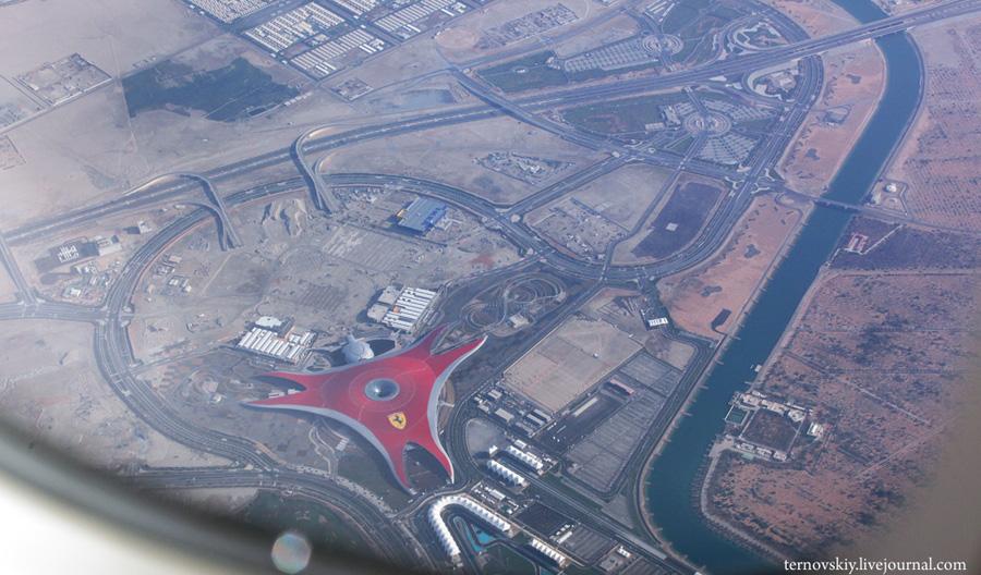 Полетное: Абу-Даби – Москва (29 фото)