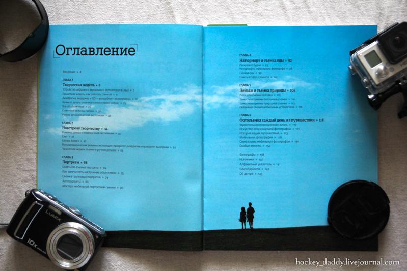 Наташа и Илья-2.jpg