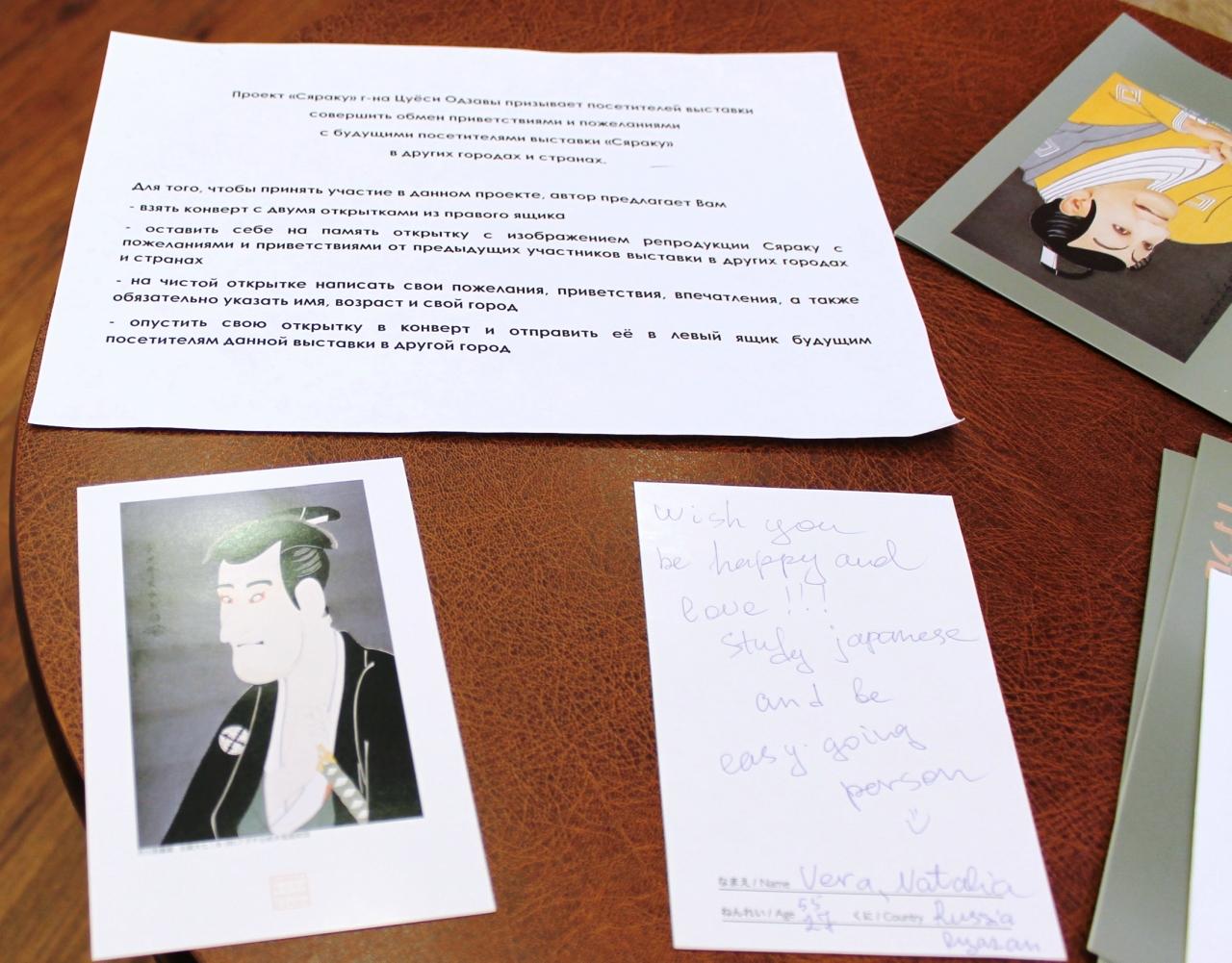 Как подписывать открытки на память 53