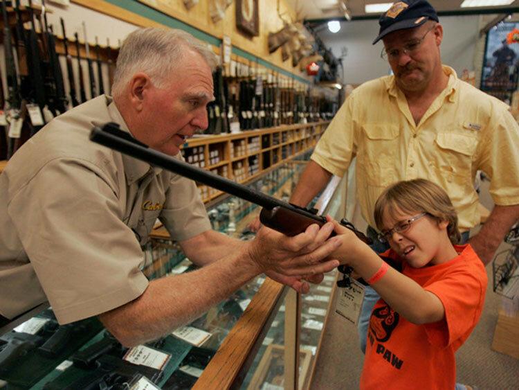 Озброєний і дуже небезпечний?