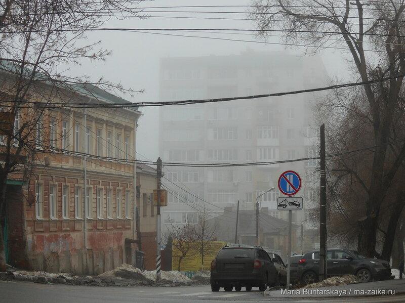 Туманное утро, Саратов, 07 марта 2016 года