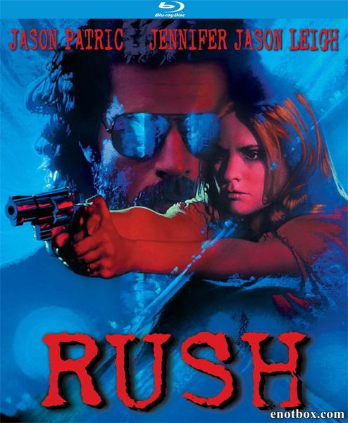 Кайф / Rush (1991/BD-Remux/BDRip/HDRip)