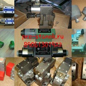 Гидроклапан давления Г52-13