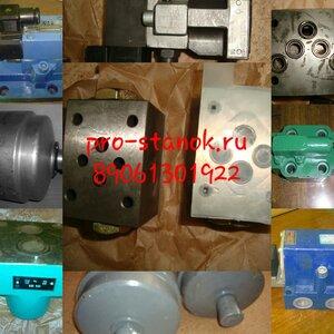 Гидроклапан предохранительный МКПВ 20/3 с3 п2.24 УХЛ4