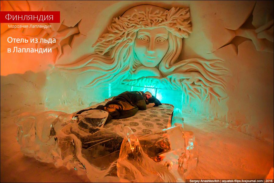 Snow Village in Lapland / Отель из льда в Лапландии