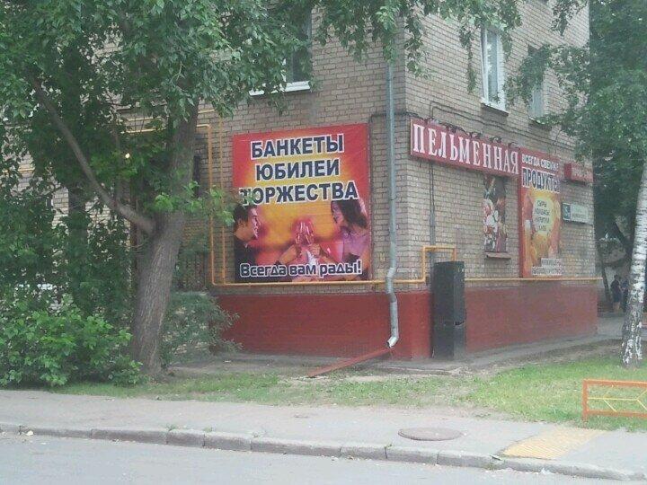 28-800-dvaposto_ru_f5fad.jpg