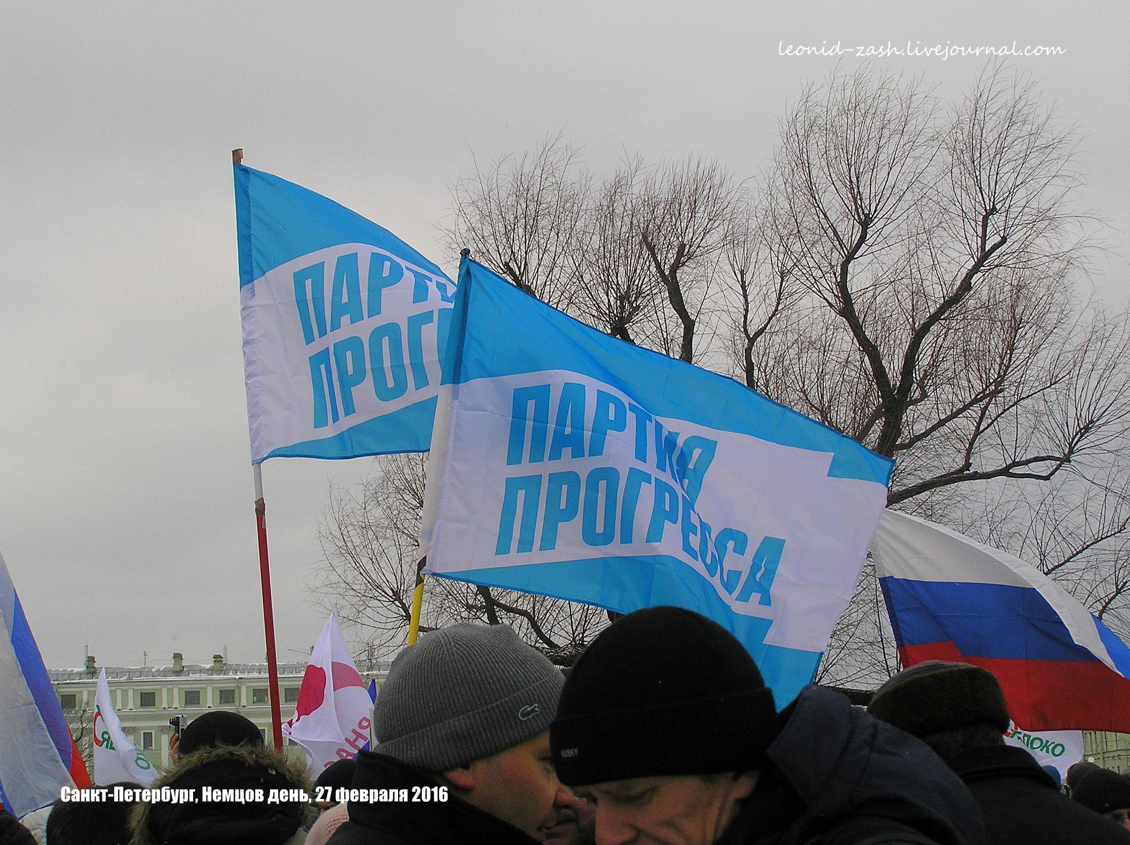 День памяти Немцова 71.JPG
