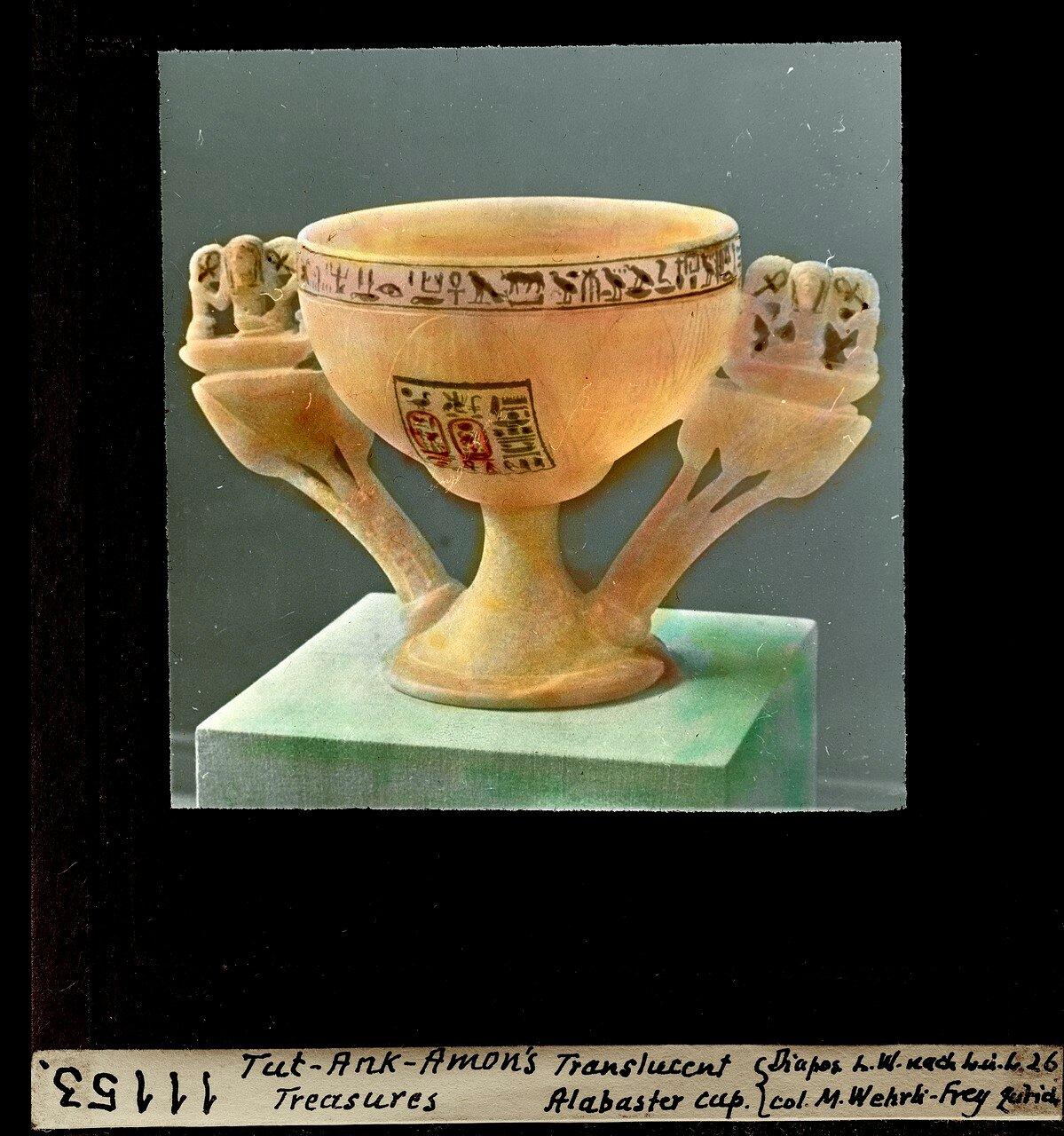 Сделанная из алебастра полупрозрачная ваза