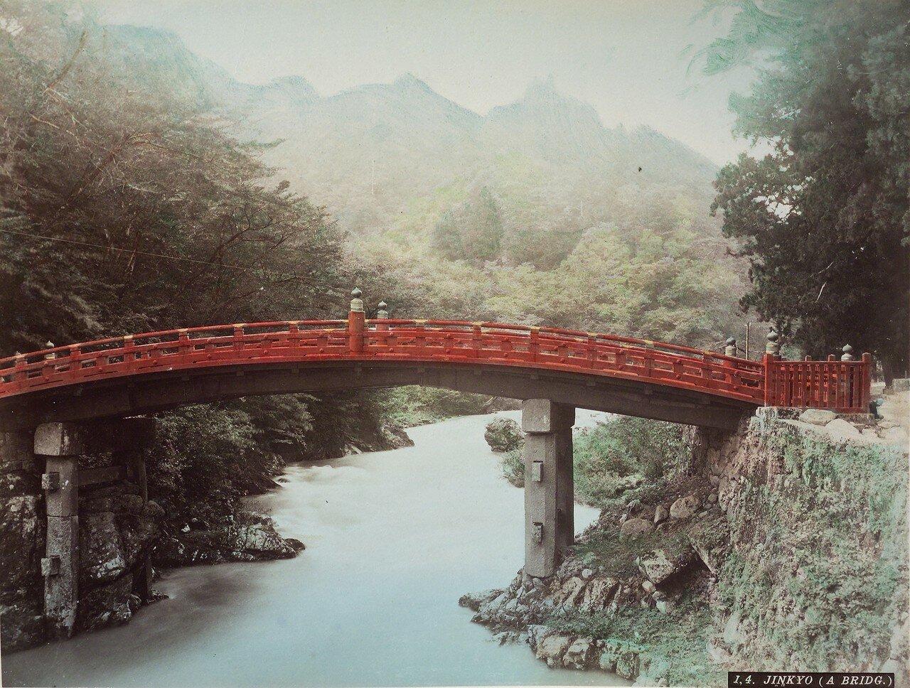 Дзюнко (мост)