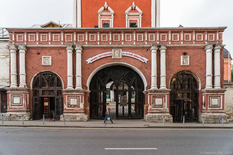 Главные врата Высоко-Петровского монастыря