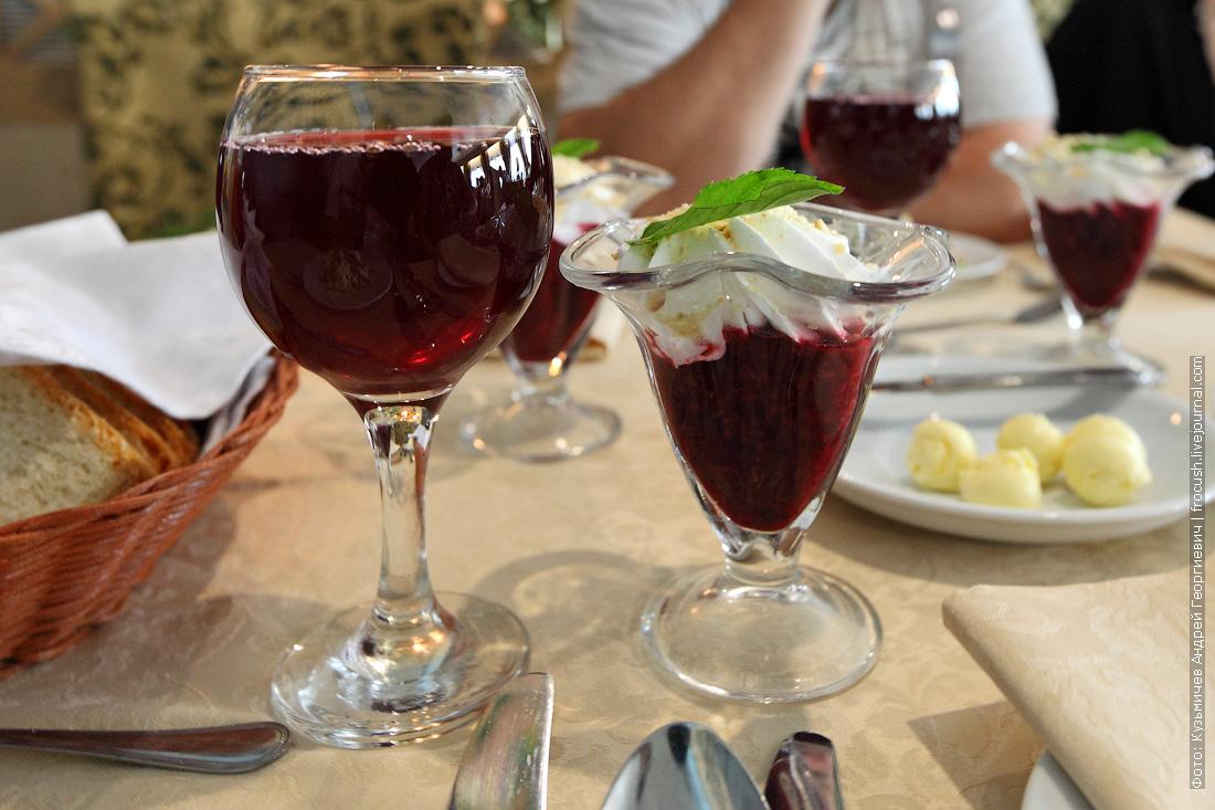 Напиток из черной смородины 97 ккал Десерт Белые ночи малина, черная смородина в желе