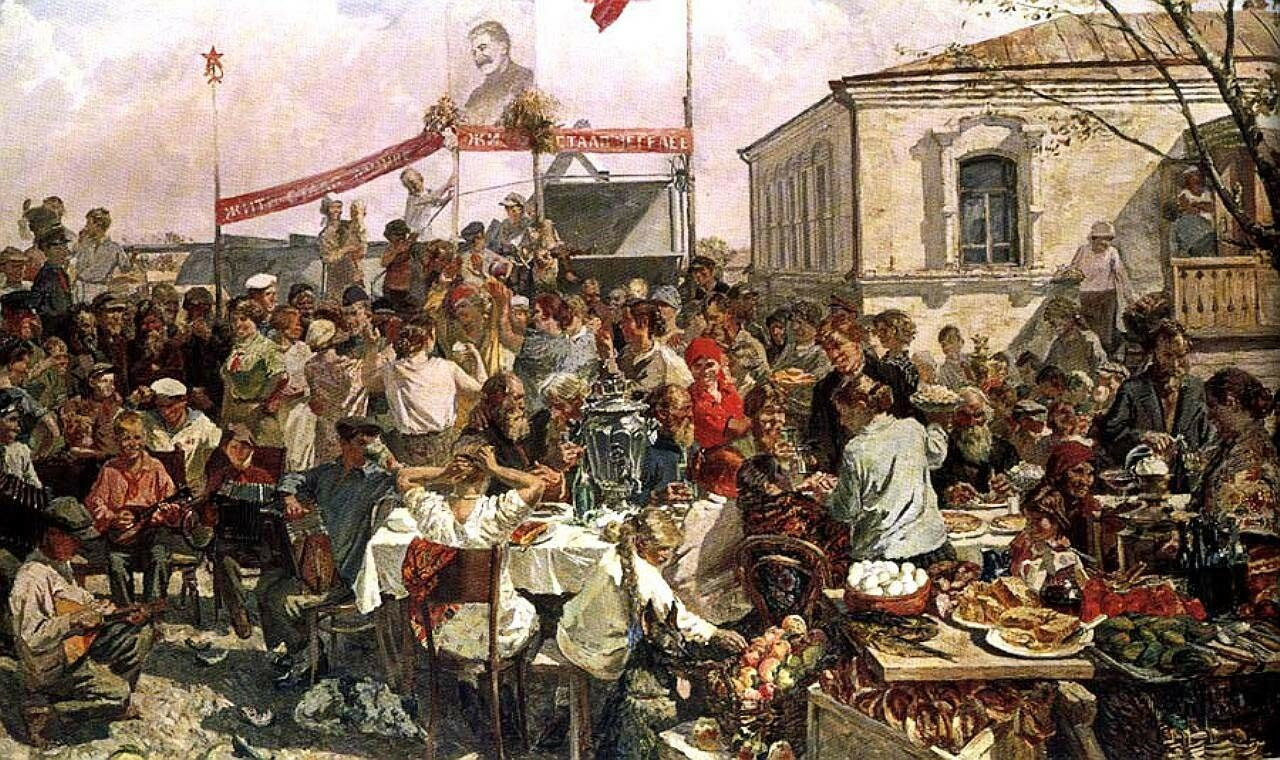 Колхозный праздник . 1937. ГРМПластов,  Арк. Алекс(1893—1972);
