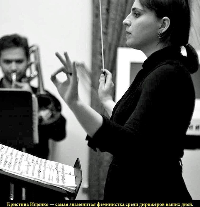 Кристина Ищенко, Како