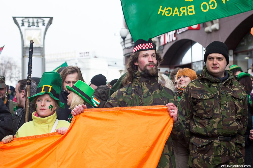 Moscow. Saint Patrick's Day celebration at Arbat