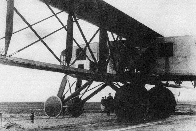 13 марта 1916 года вышел на испытания гигантский аэроплан авиаконструктора В.А. Слесарева Святогор - самый крупный летательный аппарат, построенный в царской России.jpg
